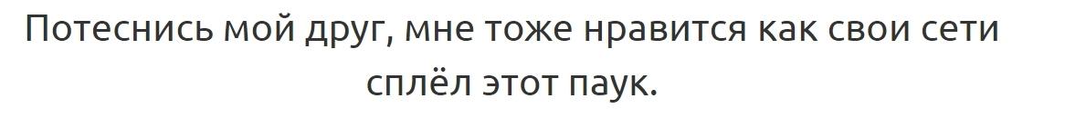 Noize MC - Москва - не резиновая (2008)