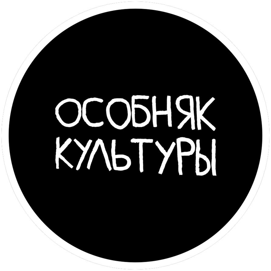 Логотип культурного центра