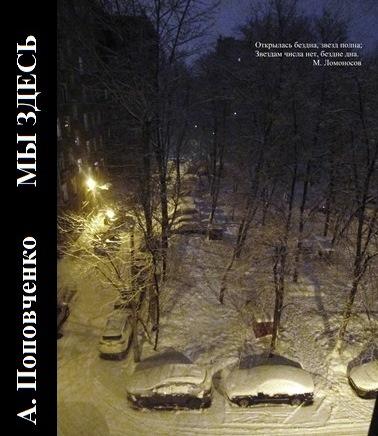 обложка В. Панкратов