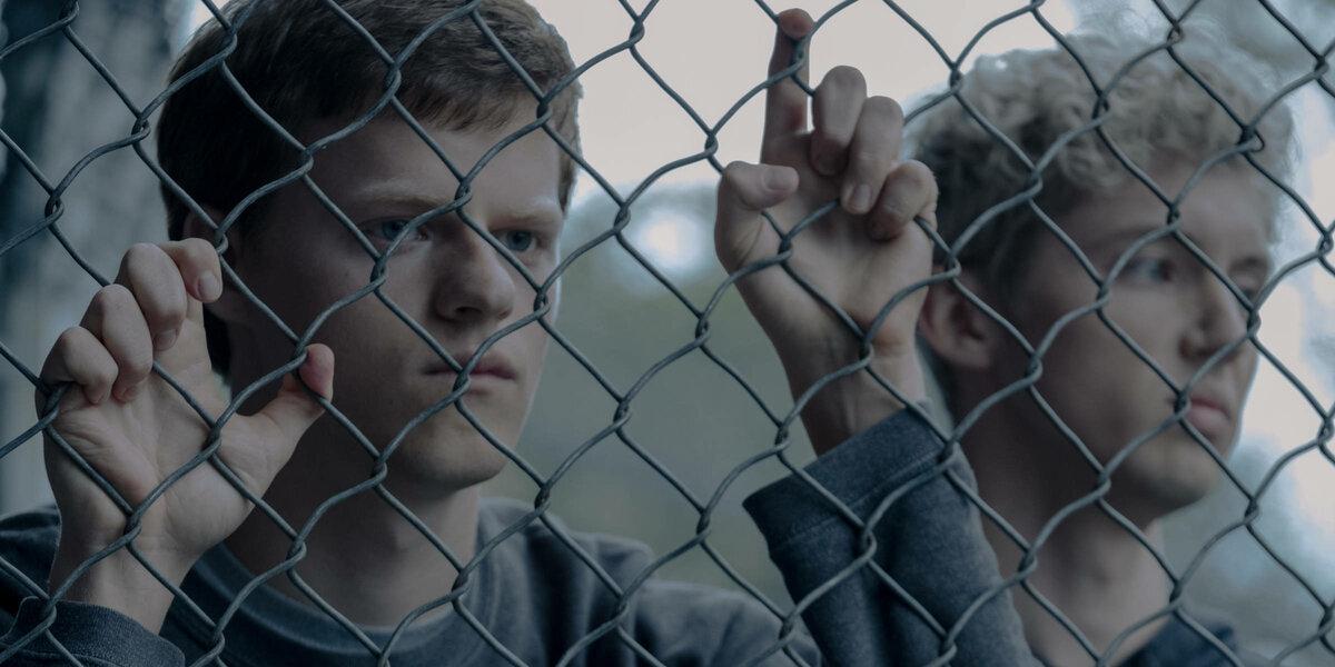 Кадр из фильма. Взято с сайтаzen.yandex.ru