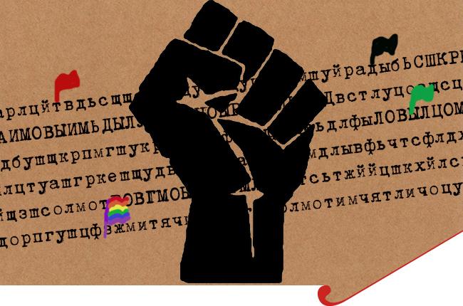 Иллюстрация к публикации на Colta.ru