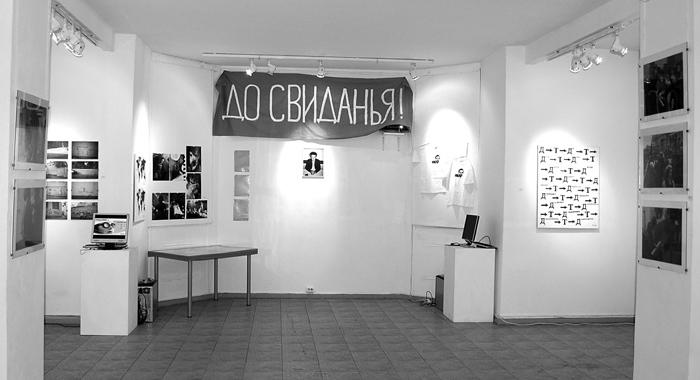 Сообщество «Радек». «Вранье», Галерея Марата Гельмана, вид экспозиции, 2006. Источник: http://moscowartmagazine.com/issue