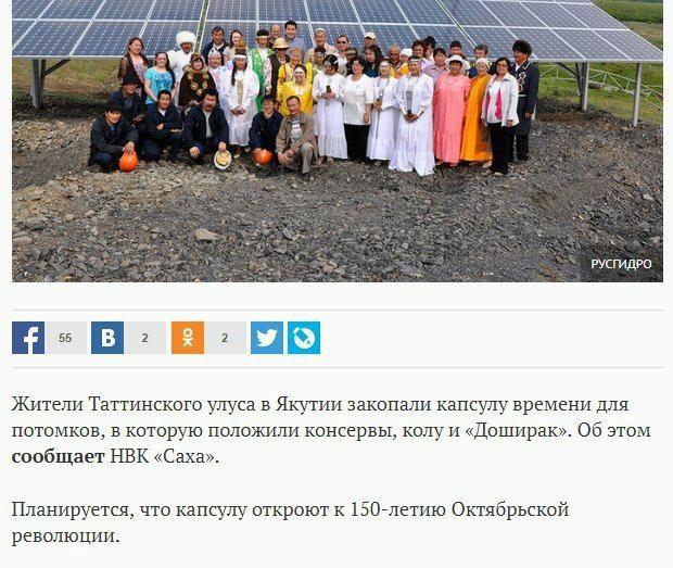 Скриншот с сайтаhttps://www.gazeta.ru/social/news/2017/11/14/n_10815872.shtml