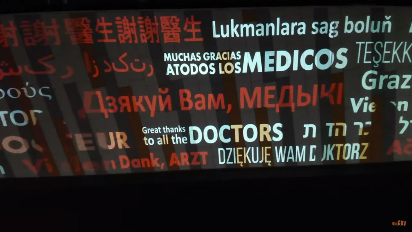 Скриншот из видео на стене одного из торговых центров Гродно