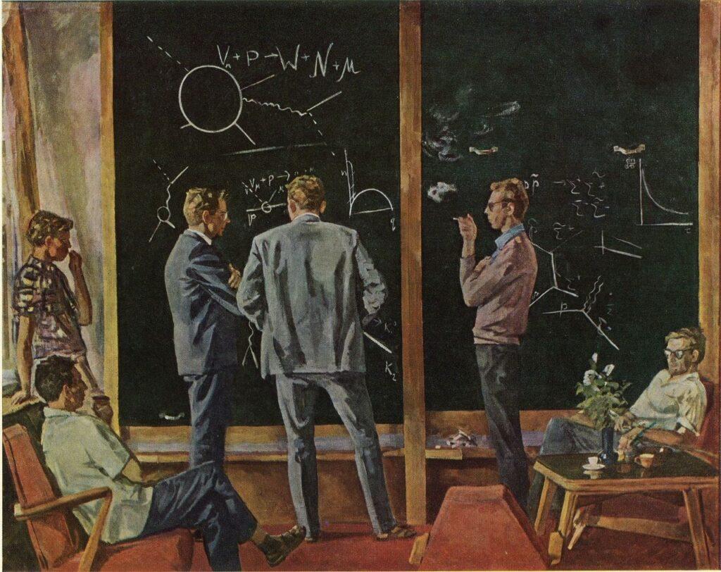 Канаян Михаил Асатурович, Теоретики, конец 1960‑х