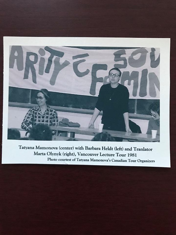 Барбара Хелдт и Татьяна Мамонова на конференции в Ванкувере