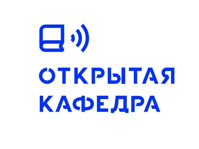 Группа«Открытой кафедры» в фейсбуке:https://www.facebook.com/otkrytaya