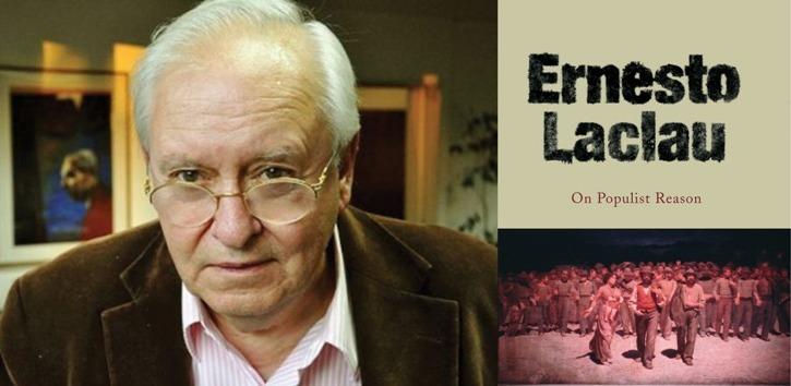 Эрнесто Лаклау