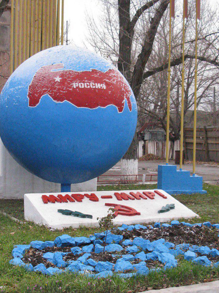 посёлок Быстрогорский в Ростовской области, XXI в.