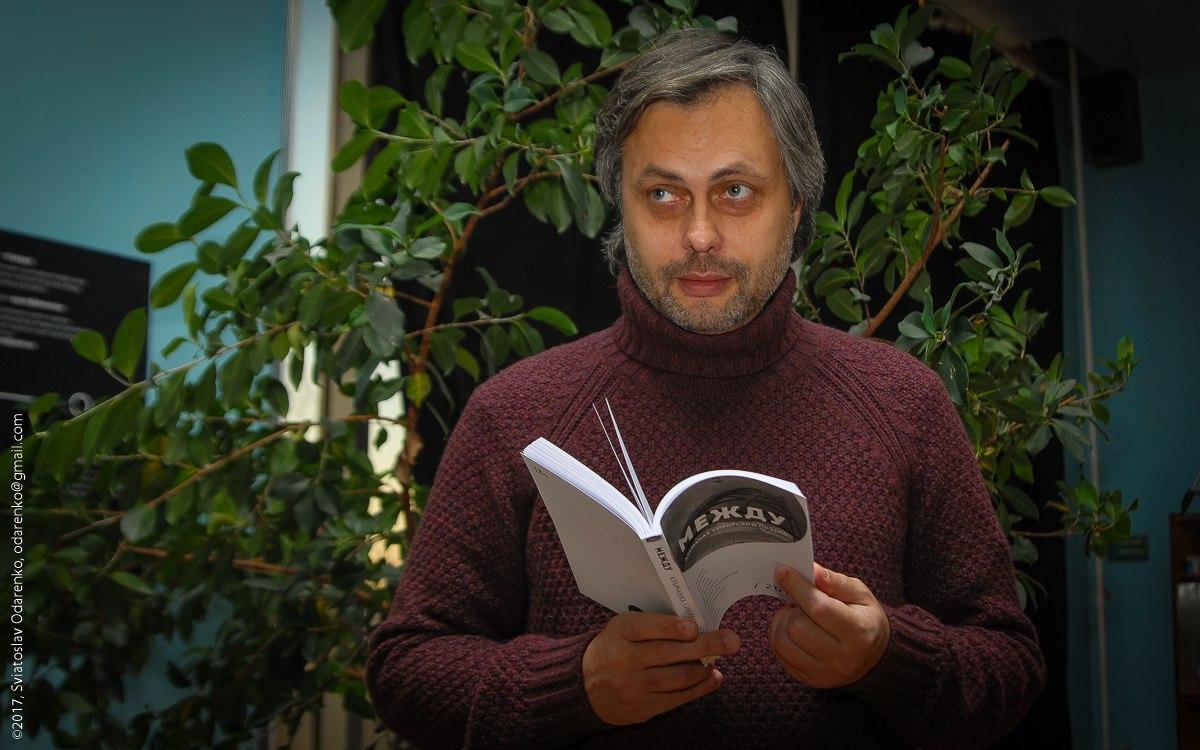 Андрей Верхов