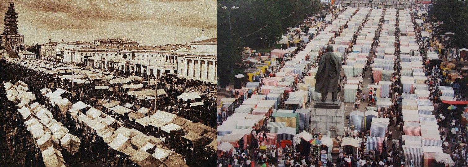 Торговля на Сухаревской площади, Москва, 1898 год - Торговля в Москве, 1990-е