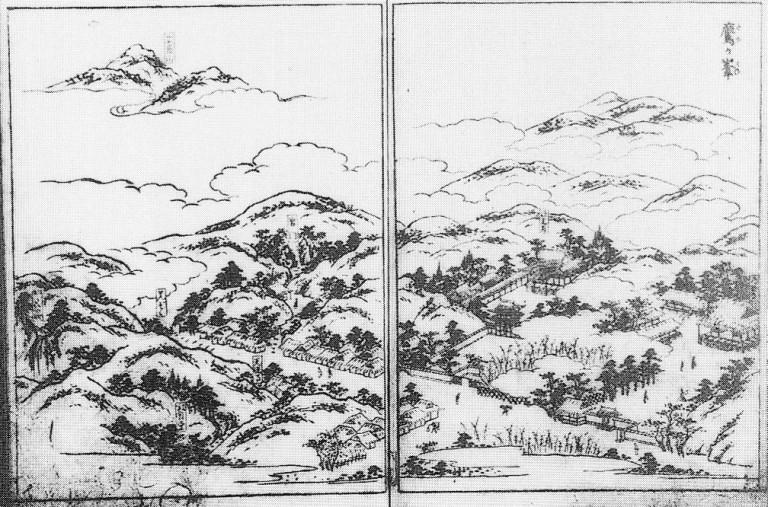 Изображение Такагаминэ, 1780