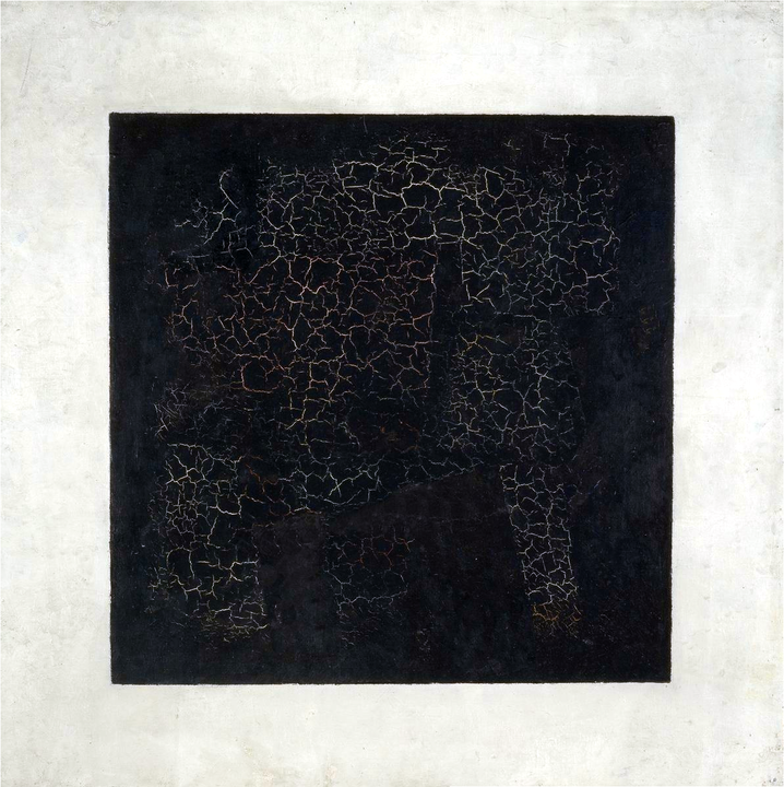 Чёрный супрематический квадрат