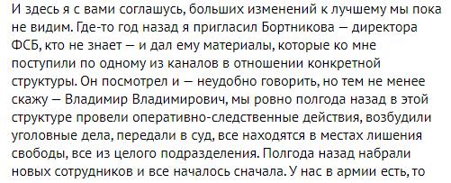 2017 - https://www.1tv.ru/news/2017-12-14/337914-vladimir_putin_v_techenie_pochti_chetyreh_chasov_otvechal_na_voprosy_zhu