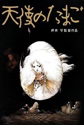Tenshi no tamago (Mamoru Oshii, 1985)