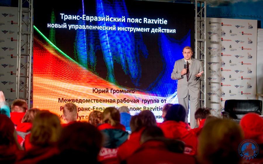 """Юрий Громыко рассказывает про проект """"Транс-Евразийский пояс развития"""""""