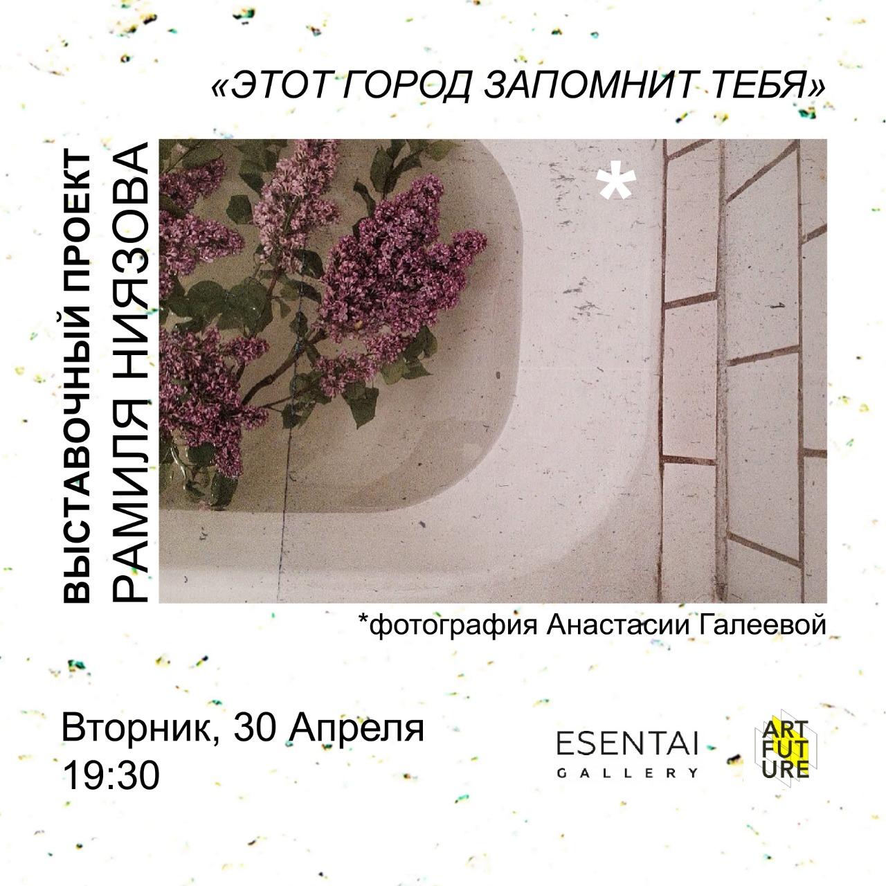 Афиша Екатерины Смирновой.