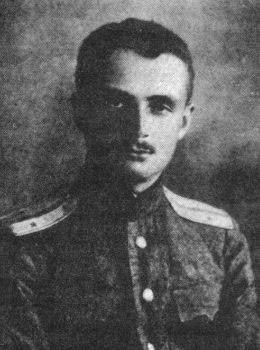 Юрий Константинович Мейер