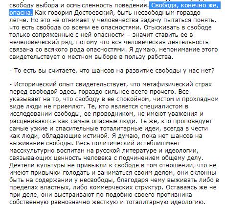 1996, интервью с Д.А. Приговым. http://azbuka.gif.ru/critics/vremya/