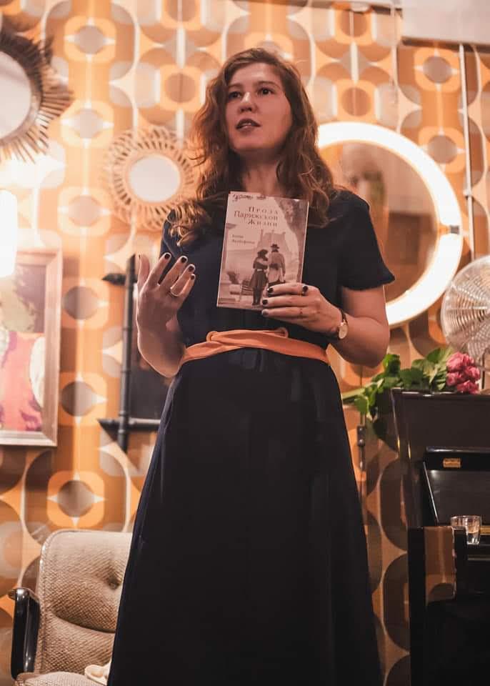Писатель Ольга де Бенуа на презентации Елены Якубсфельд «Проза Парижской Жизни»