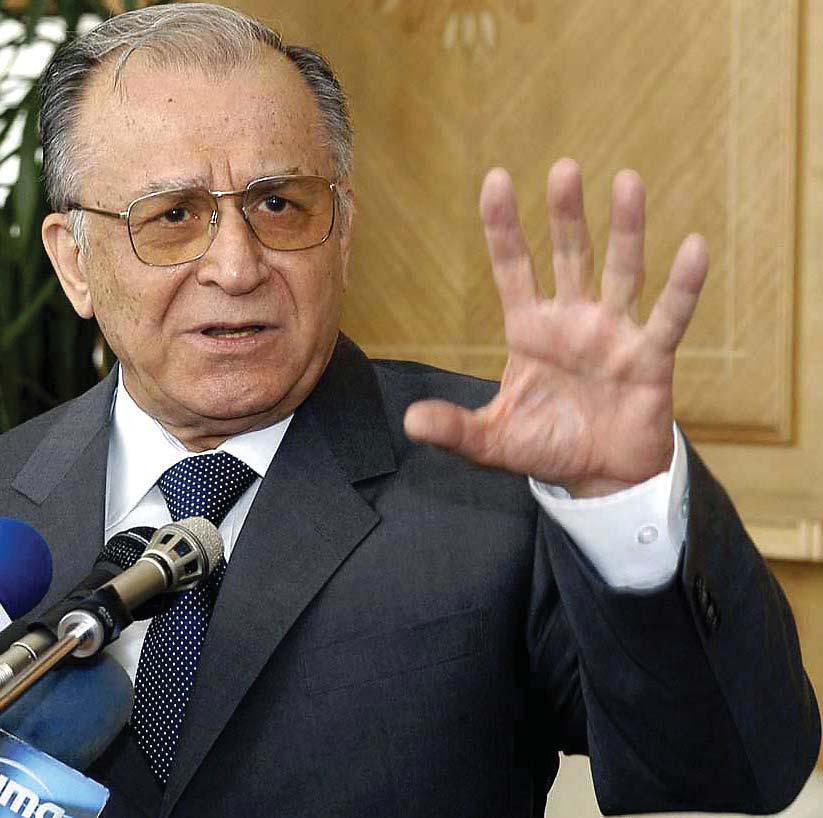 Президент Ион Илиеску