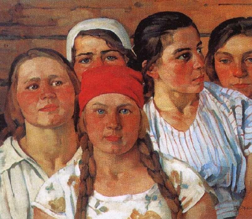 К. Юон. Подмосковный молодняк. 1928. ГМР