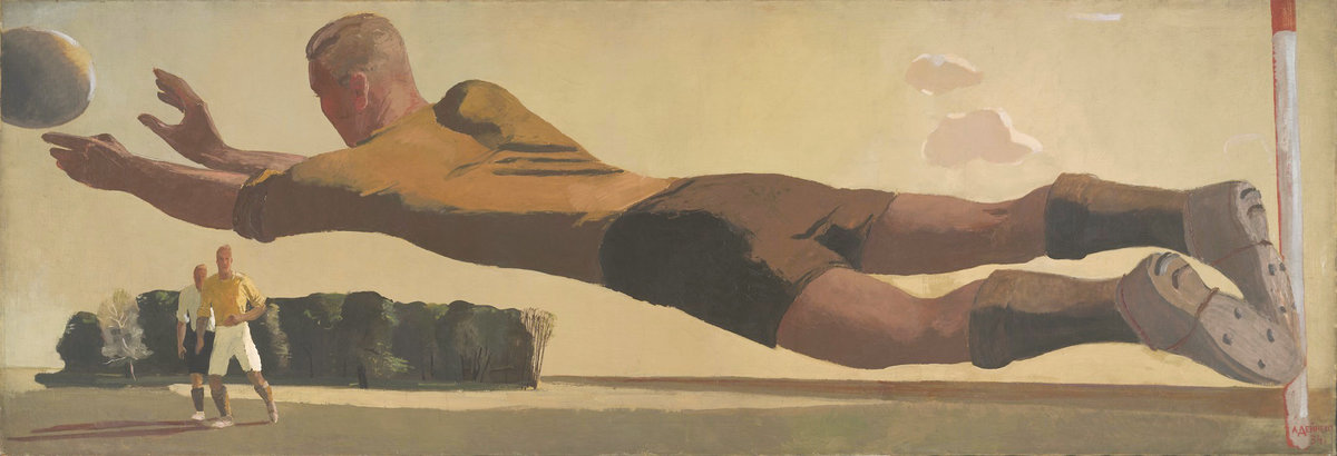 <i>Александр Дейнека, Вратарь, 1934 год</i>