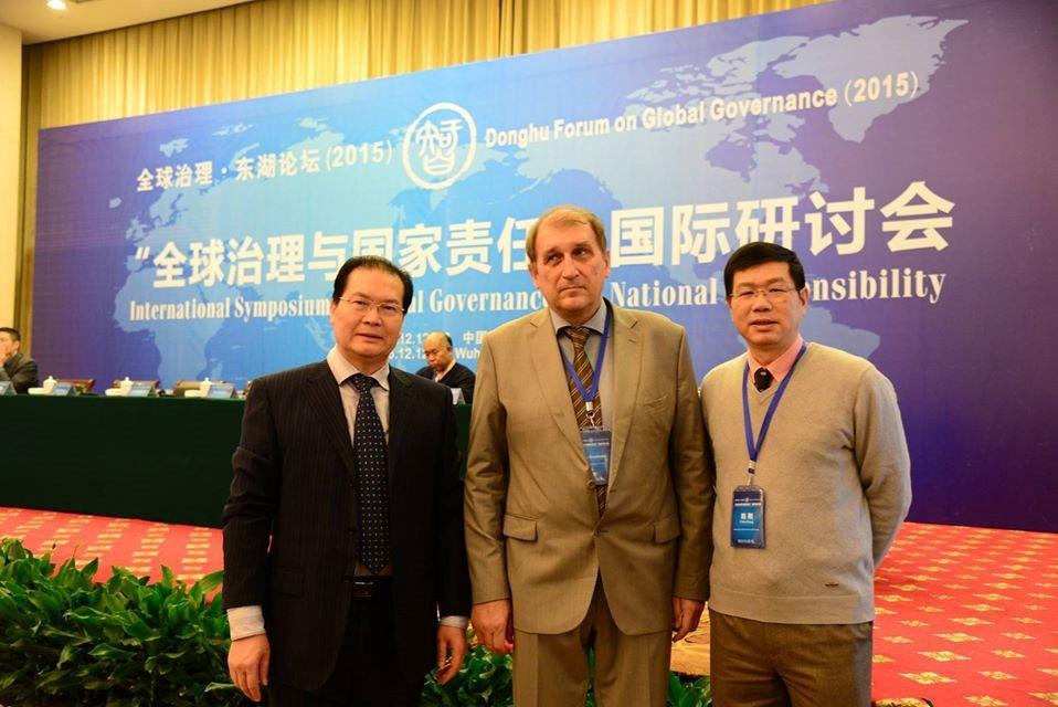 Юрий Громыко на международном форуме в Доха