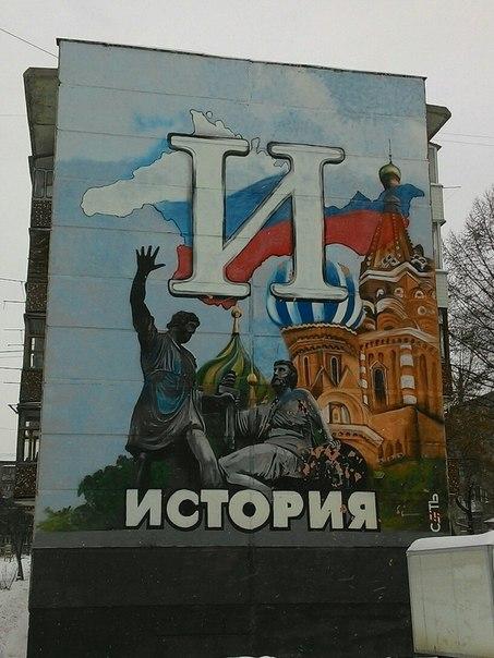 2014, Новосибирск,Телевизионная, 5