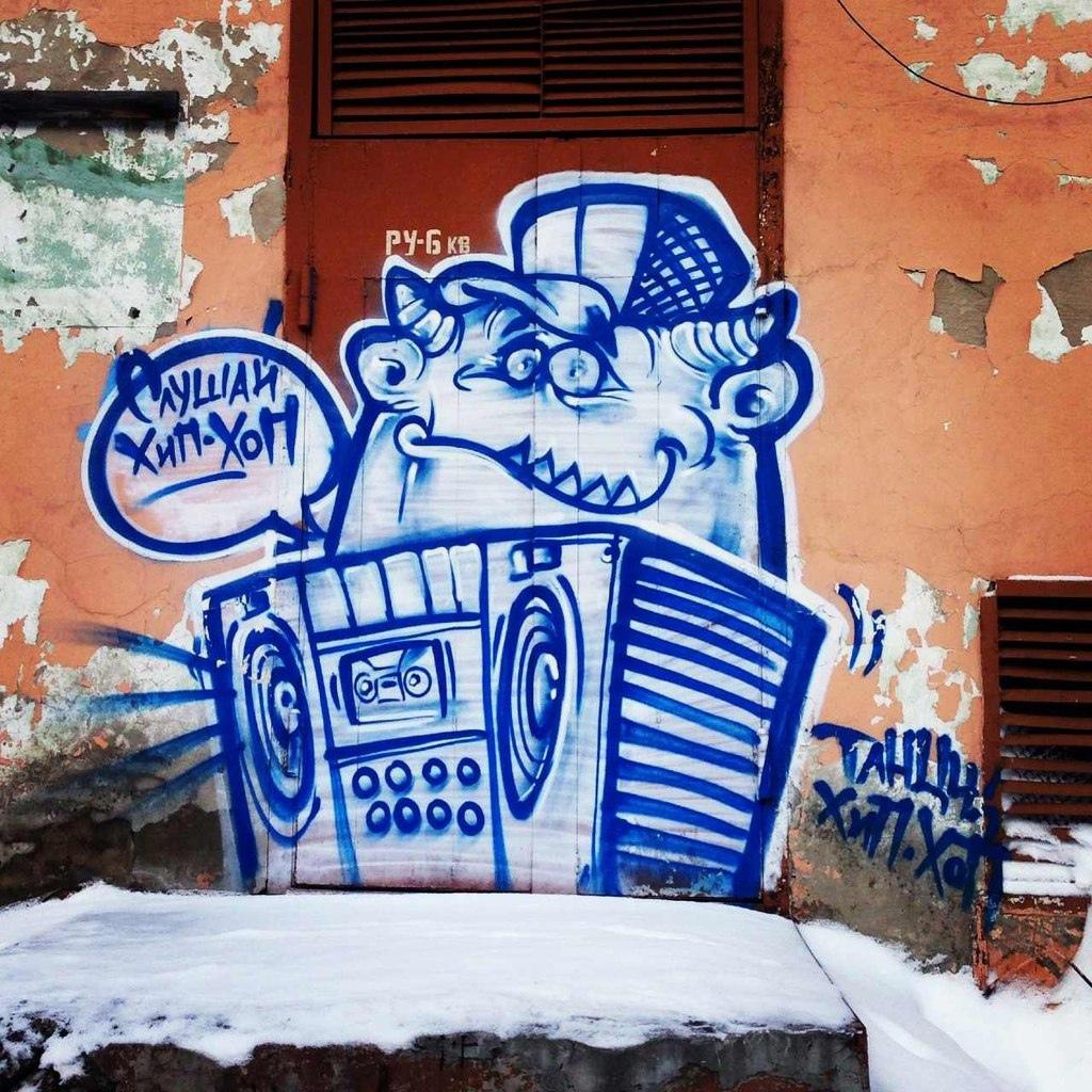Виталий Ивлев. Без названия. 2011