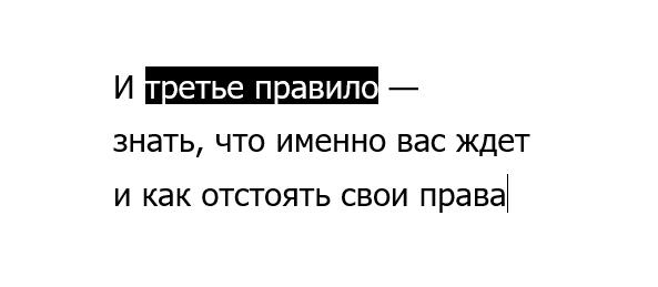 из Инструкции идеального задержанного <a>ОВД-Инфо</a>