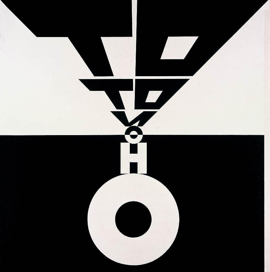«То-то и оно», 2001