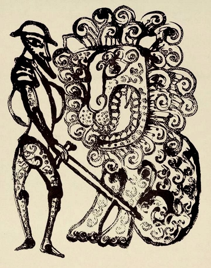 Минору Икеда. «Дон Кихот». 1966