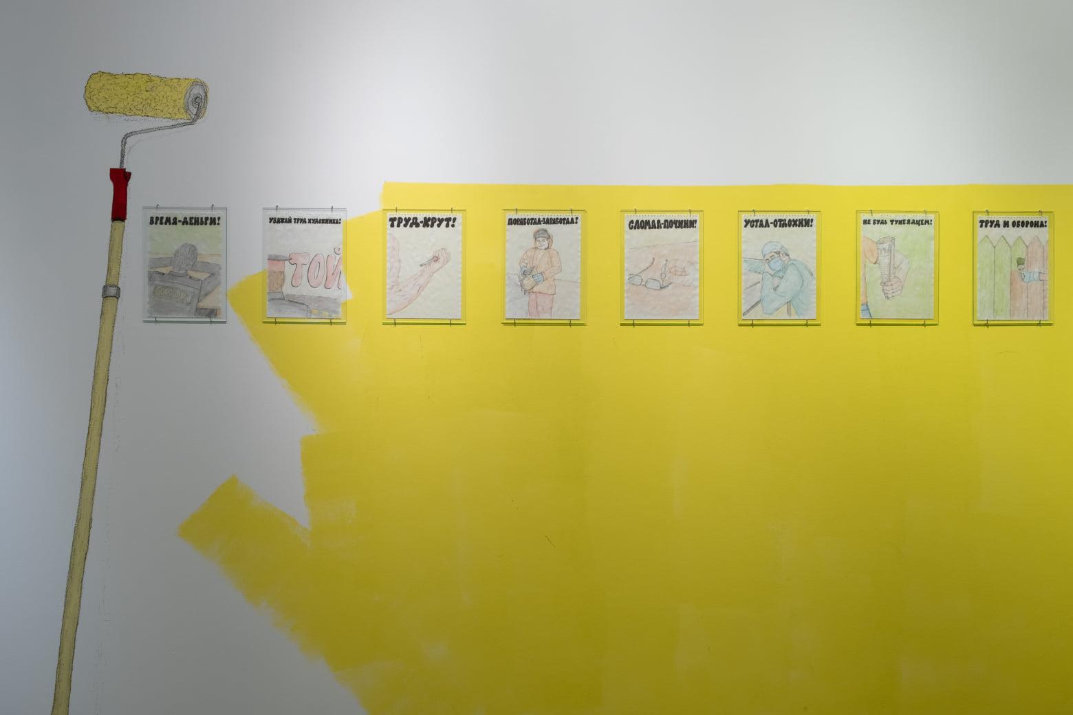 «Трудовые блудни» Ерора ТОЙ. Фрагмент экспозиции. Фотографии Research Arts (2020)