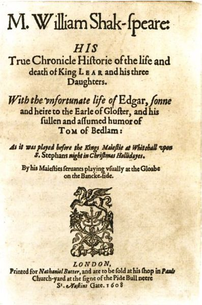 Король Лир 1608 года