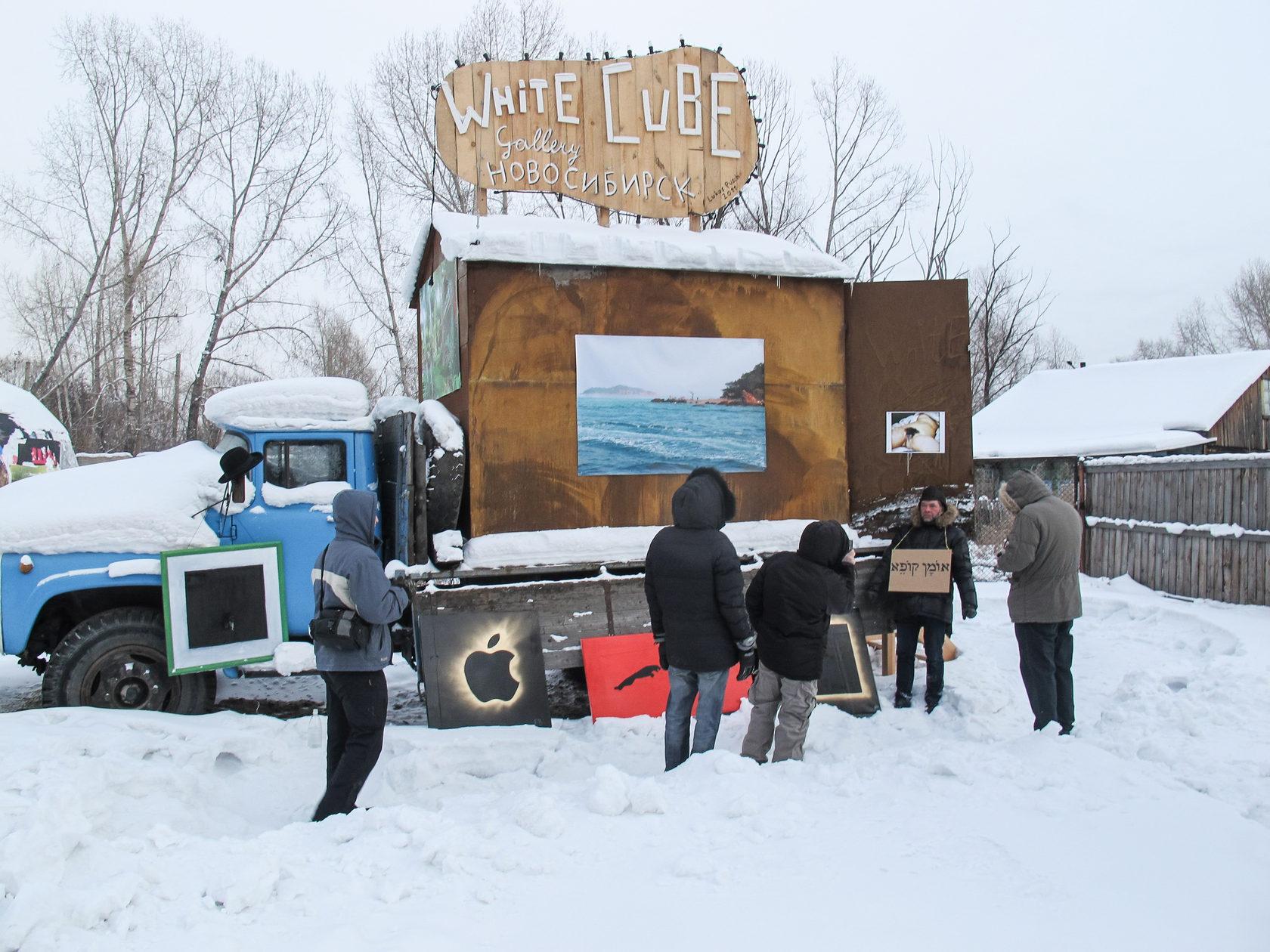 Выставка «Холодно-1» прошла 30 января 2012 года на огороде у Вани Мазуренко (Дыркина). На фото: White Cube Gallery, перед
