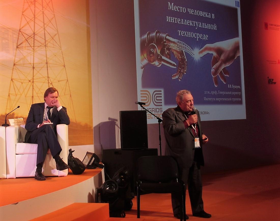 Выступление Виталия Бушуева на дискуссионной сессии «Место человека в интеллектуальной техносфере»