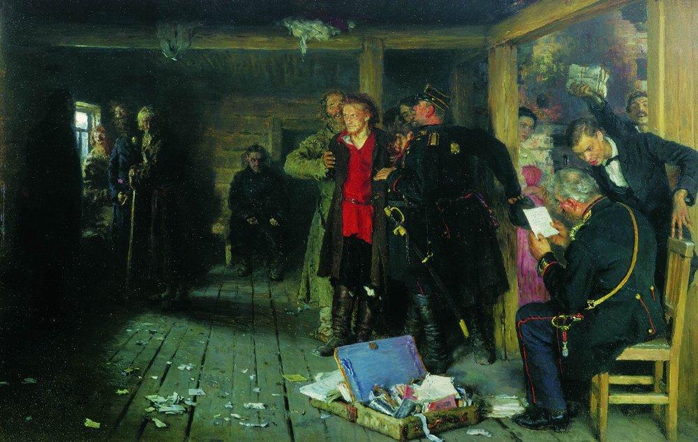 """И.Е. Репин """"Арест пропагандиста"""", 1880-1892"""