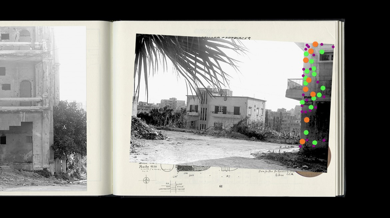 Валид Раад. Из серии «Будем честны: погода помогает», 1998–2007