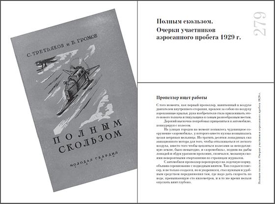 © Издательство Европейского университета в Санкт-Петербурге