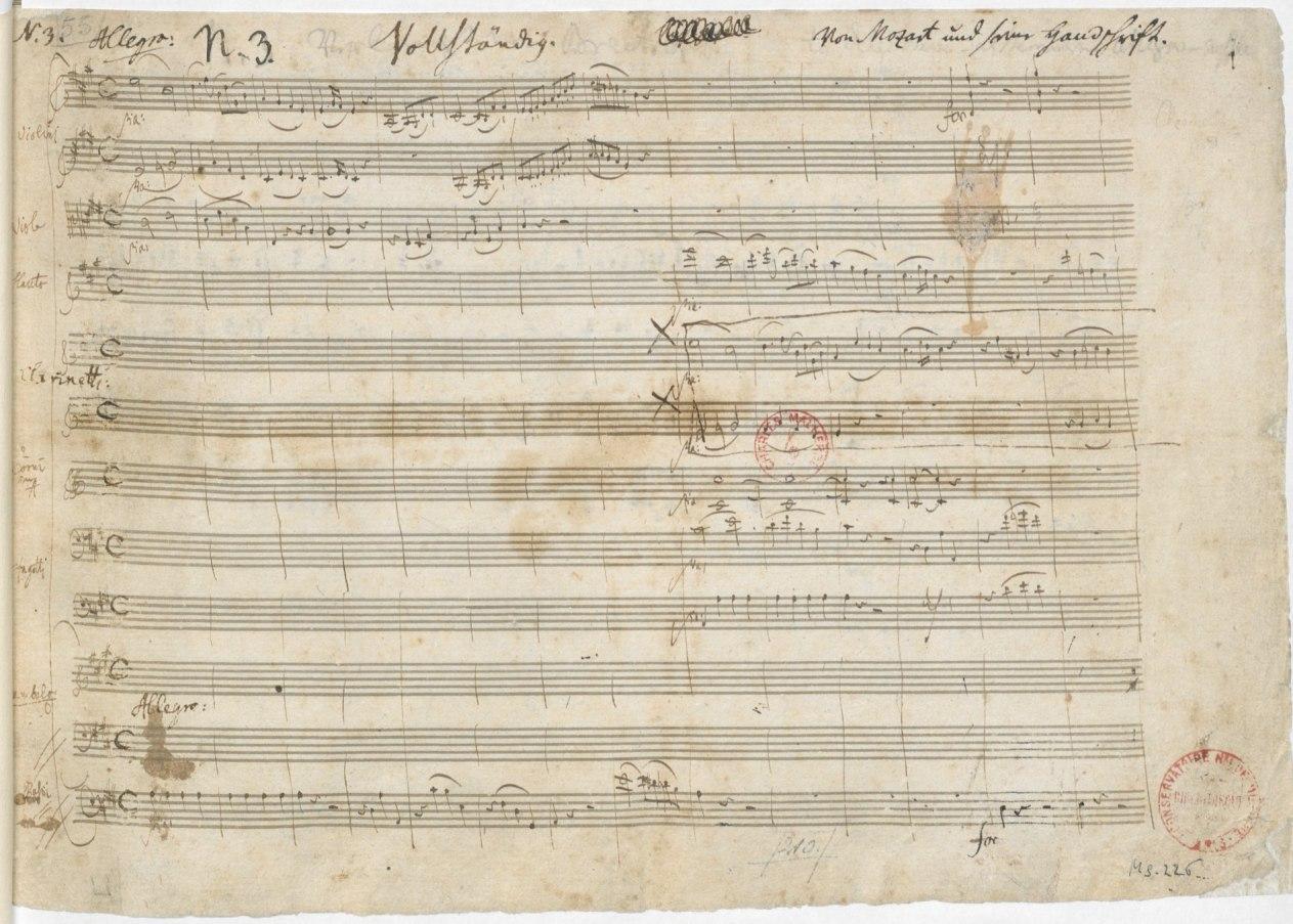 Фрагмент 23 концерта для фортепиано с оркестром Моцарта. Рукопись.