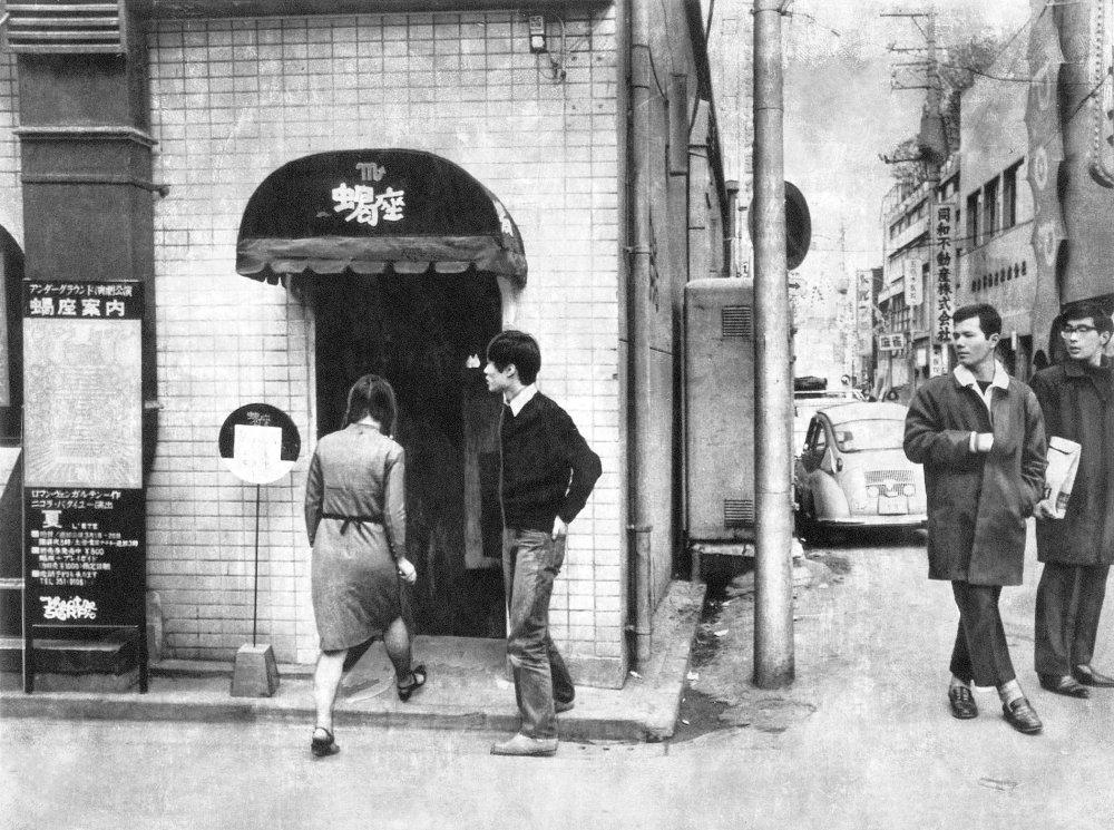 """Вход в кинотеатр """"Скорпион"""", 1960-е"""