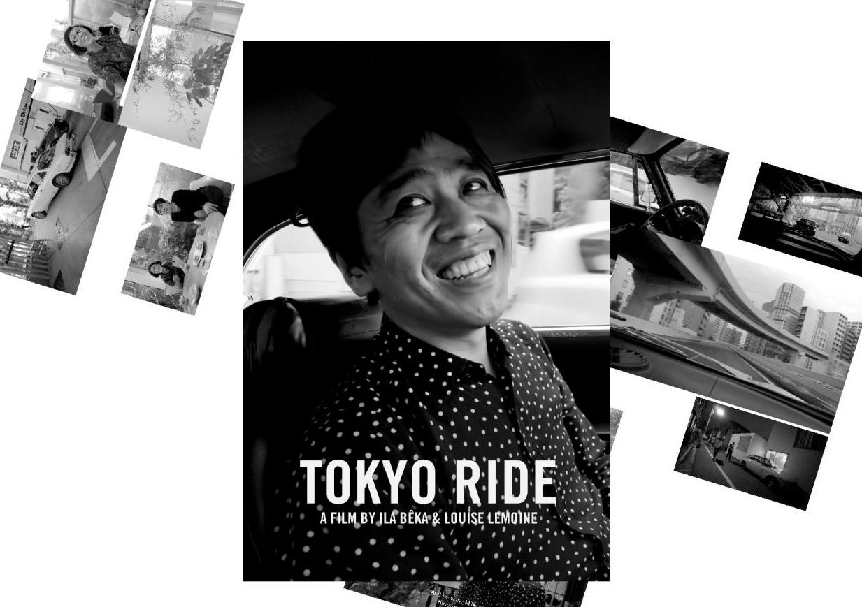Tokyo Ride -- Поездка по Токио -- Tokyo Ride -- Поездка по Токио -- Tokyo Ride -- Поездка по Токио -- Tokyo Ride