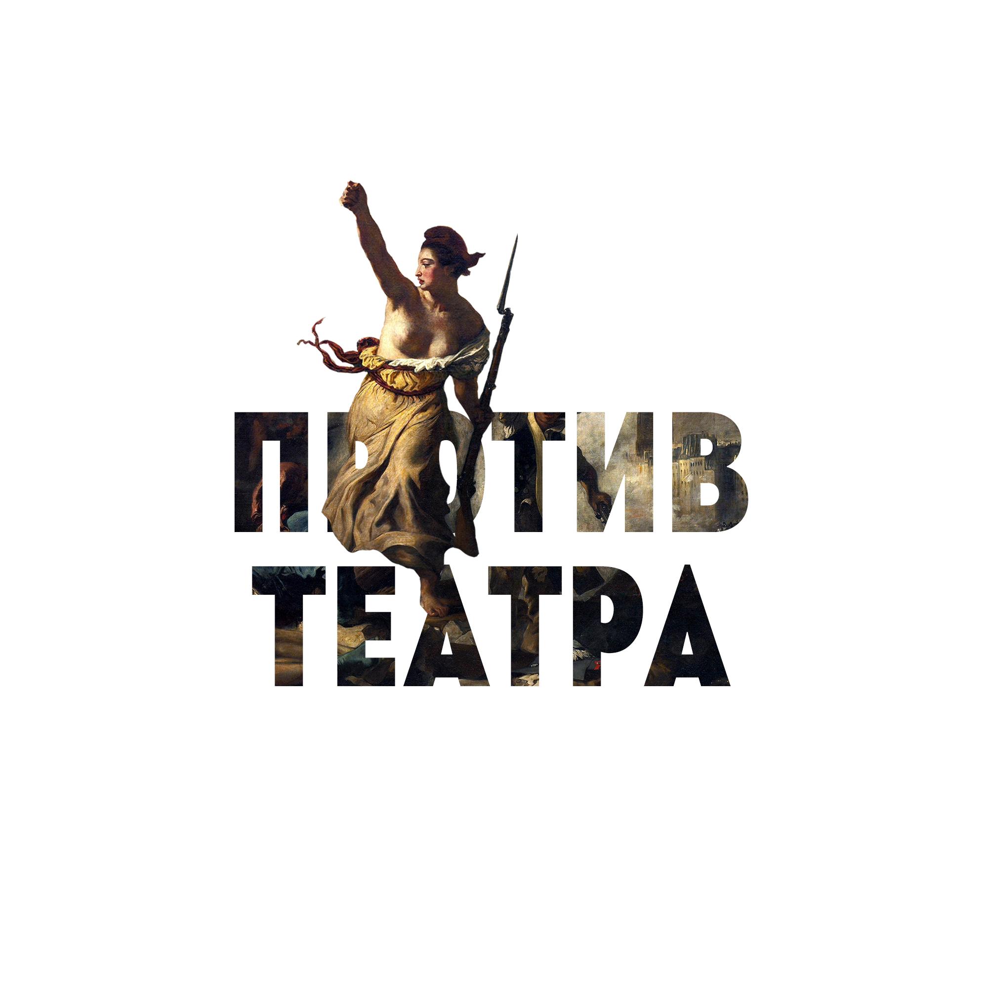 Дизайн: Иван Наумов