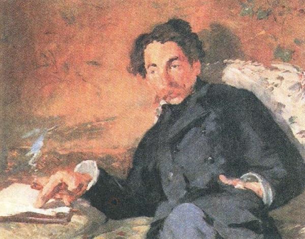 Эдуард Мане. «Портрет Стефана Малларме». 1876 г.