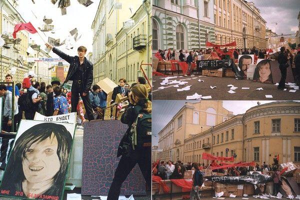 Баррикада на Большой Никитской. 1998