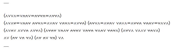 Знак - пересечение двух элементов квантового регистра квантового компьютера. Стрелка вверх - конъюнкция (логическое И), с