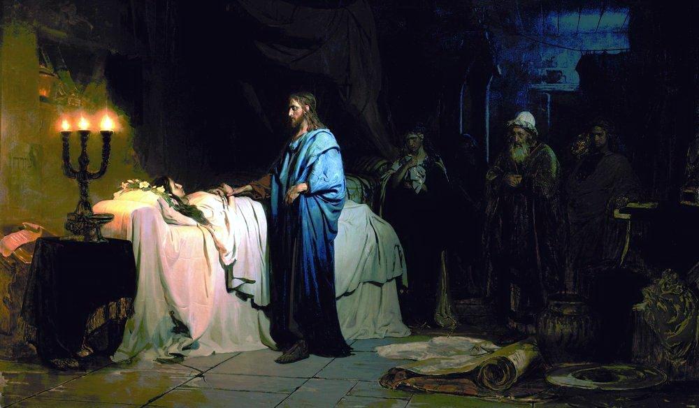 «Воскрешение дочери Иаира», Илья Репин, 1871, находится в коллекции Русского музея