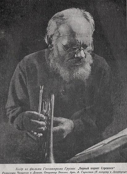Кадр из фильма «Первый корнет Стрешнев», реж. М. Чиаурели и Е. Дзиган, 1928