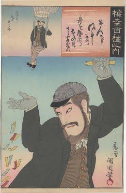 Тойохара Куницика.Оноэ Кикугороо V в роли англичанина Спенсера. 1894